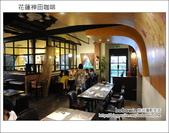 神田咖啡:DSC_1432.JPG