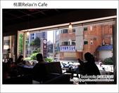 2013.05.25 桃園Relax'n Cafe:DSC_2188.JPG