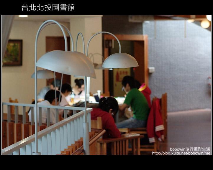 [ 遊記 ] 台北北投圖書館:DSCF6529.JPG