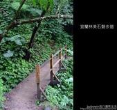 2009.06.13 林美石磐步道:DSCF5421.JPG