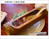 2013.03.17 桃園楊梅八方園:DSC_3510.JPG