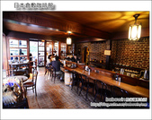 Day3 Part5 倉敷咖啡館:DSC_8385.JPG