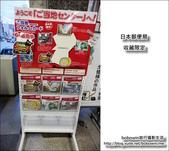 日本郵便局:DSC08369.JPG