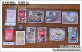 日本郵便局:DSC_6637.JPG