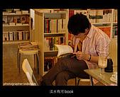 20080412_淡水有河Book聚會:DSCF0763.JPG