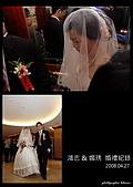 宏志婚禮攝影紀錄:DSCF3017_1.JPG