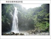 2011.08.13 東埔溫泉、彩虹瀑布吊橋:DSC_0200.JPG