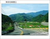 2011.08.14 南投信義新鄉村:DSC_0772.JPG