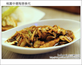 2011.08.27 陶憩食代:DSC_2154.JPG