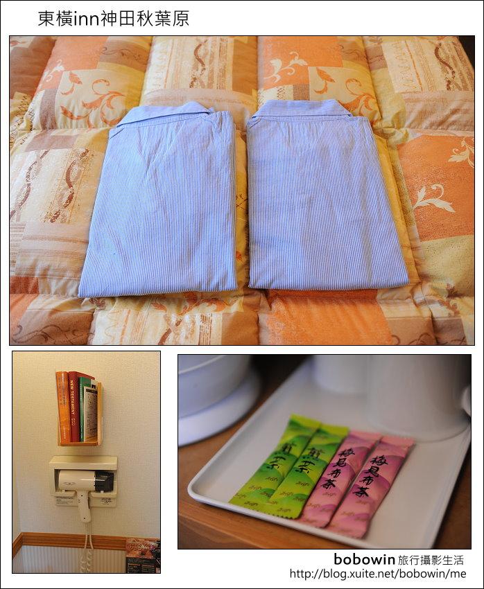 日本東京 Day1 part1 搭日航 出發去東京(松山-羽田-東京-東橫inn):DSC_7961.JPG