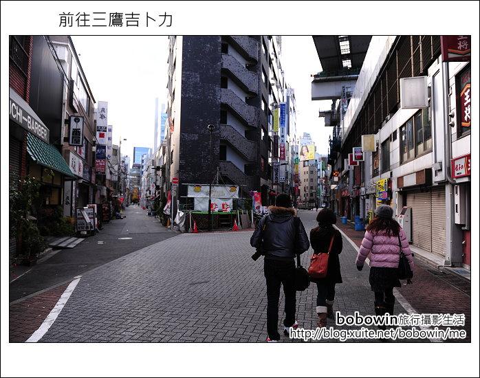 日本東京之旅 Day3 part1 井之頭恩賜公園:DSC_9597.JPG