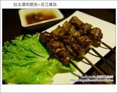 2012.11.27 台北酒肉朋友居酒屋:DSC_4345.JPG