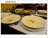 2012.09.22 宜蘭香料廚房:DSC_1149.JPG