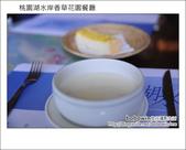 2012.03.31 桃園湖水岸香草花園餐廳:DSC_7869.JPG