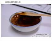 2013.01.26 台南永樂市場小吃:DSC_9653.JPG