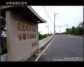 [ 苗栗 ] 後龍好望角-看大風車:DSCF1122.JPG