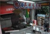 [ 遊記 ] 新北市三峽老街&福美軒金牛角之旅:DSC_7878.JPG