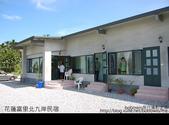 2009.08.23 北九岸民宿:DSC_7942.JPG