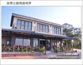 苗栗公館桐遊柿界景觀咖啡:DSC_0147.JPG