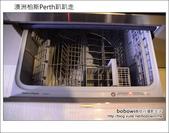 Fraser Suites Perth:DSC_0109.JPG