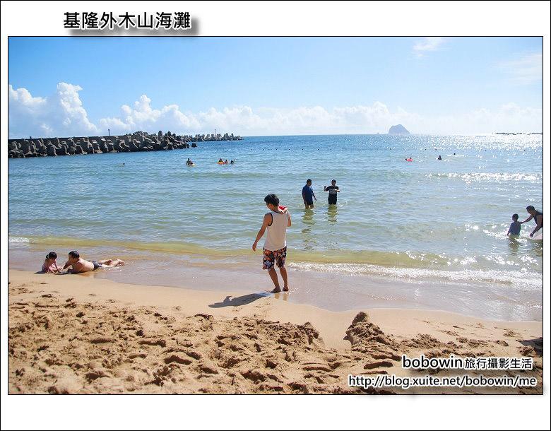 2012.07.29 基隆外木山大武崙沙灘:DSCF7273.jpg