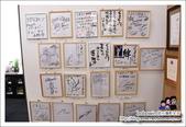 日本熊本 KUMAMON SQUARE :DSC_5949.JPG
