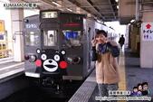 日本熊本Kumamon電車:DSC_6201.JPG