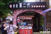 新竹湖口老街:DSC_3826.JPG