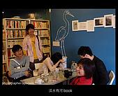 20080412_淡水有河Book聚會:DSCF0810.JPG