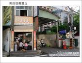 2011.08.14 南投信義新鄉村:DSC_0776.JPG