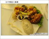 2011.12.12 台中機器人餐廳:DSC_6923.JPG