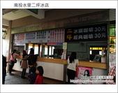 2012.01.27 二坪山冰棒(大觀冰店、二坪冰店):DSC_4631.JPG