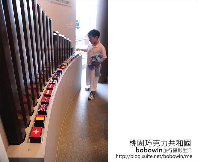 2012.04.22 桃園巧克力共和國:DSC_0598.JPG