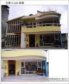 2012.02.11 宜蘭3 cats 餐廳:DSC_5055.JPG