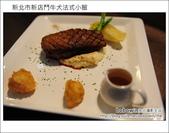 2012.04.07 新北市新店鬥牛犬法式小館:DSC_8589.JPG