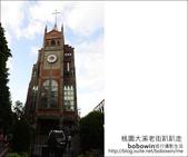 2012.08.25 桃園大溪老街:DSC_0082.JPG