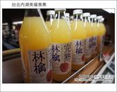 2012.05.01 台北內湖美福食集:DSC01274.JPG