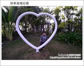 2013.01.27 屏東福灣莊園:DSC_1135.JPG
