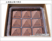 北海道必買大集合:DSC_1015.JPG