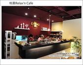 2013.05.25 桃園Relax'n Cafe:DSC_2194.JPG