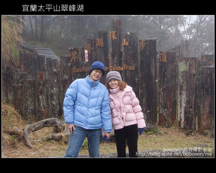 [ 宜蘭 ] 太平山翠峰湖--探索台灣最大高山湖:DSCF5856.JPG