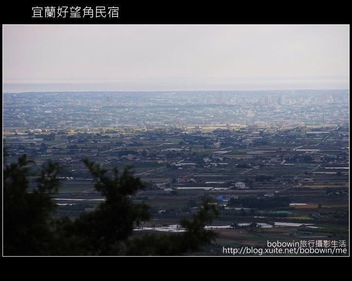 [ 景觀民宿 ] 宜蘭太平山民宿--好望角:DSCF5757.JPG