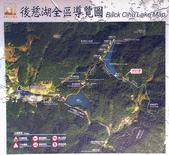 [ 北橫 ] 桃園大溪後慈湖:DSCF5053.JPG