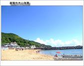 2012.07.29 基隆外木山大武崙沙灘:DSCF7305.jpg
