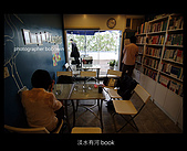 20080412_淡水有河Book聚會:DSCF0638.JPG