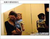 2011.08.27 陶憩食代:DSC_2160.JPG