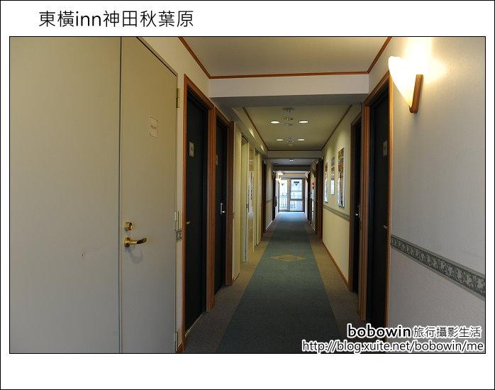 日本東京 Day1 part1 搭日航 出發去東京(松山-羽田-東京-東橫inn):DSC_7968.JPG