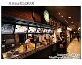 日本東京之旅 Day2part2 IKSPIARI 晚餐:DSC_9072.JPG