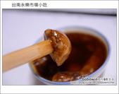 2013.01.26 台南永樂市場小吃:DSC_9656.JPG