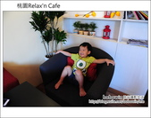 2013.05.25 桃園Relax'n Cafe:DSC_2198.JPG